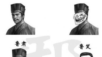 诸葛孔明系列第三波