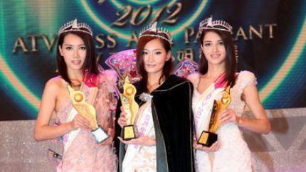 《ATV2012亚洲小姐竞选总决赛》得奖名单