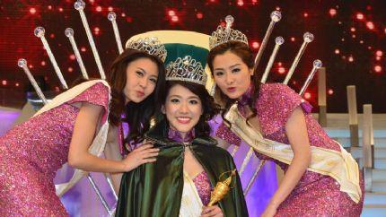 《2013国际中华小姐竞选》邓佩仪夺冠(得奖名单)
