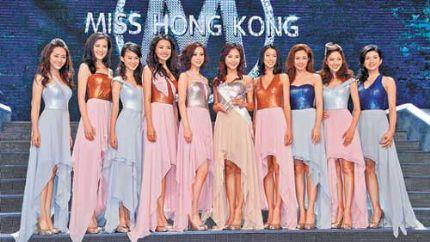 《2013香港小姐竞选》十强佳丽揭晓