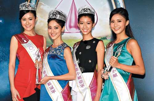 刘佩玥(左起)、陈凯琳、蔡思贝是新出炉的港姐,欧阳巧莹则拿下友谊小姐头衔。