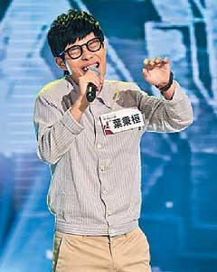 叶秉桓上《中国好声音2》表现良好。