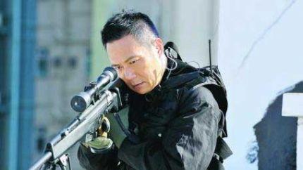 《神枪狙击》危险镜头 张兆辉亲上阵