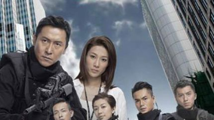 TVB时装警匪剧《飞虎II》10月19日首播