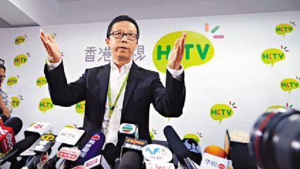 香港电视下月开播 广告费紧追无线电视