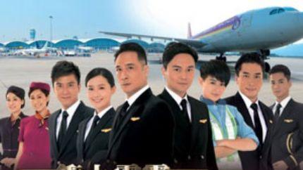 2013年TVB电视剧(2013年TVB播出电视剧列表)