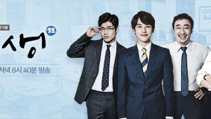 tvN电视剧《未生》首播