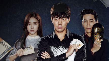 tvN电视剧《欺诈游戏》首播