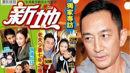 吴启华回应与小21岁娇妻离婚传闻