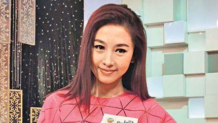 贾晓晨否认与樊少皇分手
