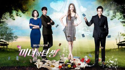 SBS周末剧《美女的诞生》首播