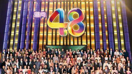 2015年TVB无线电视巡礼剧及综艺节目