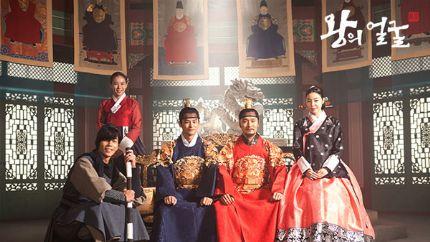 KBS电视剧《王的面孔》首播