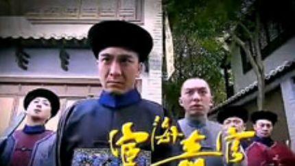 《名门暗战》接档剧《宦海奇官》预告片