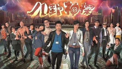 《名门暗战》接档剧《八卦神探》12月16日首播