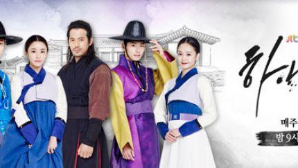 JTBC电视剧《侍女们》首播