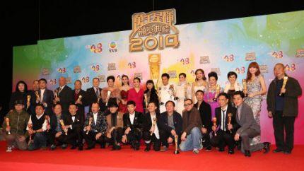 《万千星辉颁奖典礼2014》得奖名单