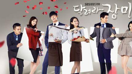 SBS电视剧《奔跑吧,玫瑰》首播