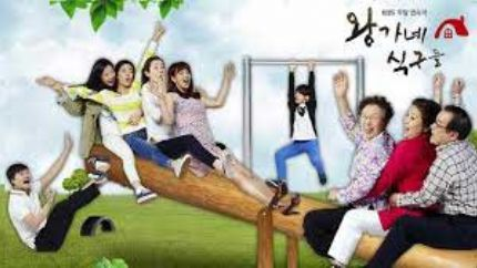 KBS周末剧《王家一家人》首播