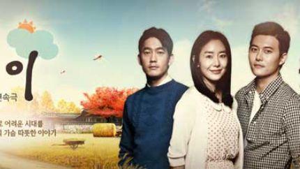 JTBC周末剧《老大》首播