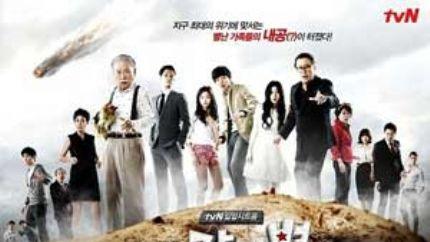 tvN情景喜剧《土豆星2013QR3》首播