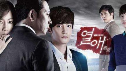 SBS周末剧《热爱》首播