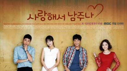 MBC周末剧《爱能给别人吗》首播