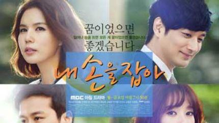 MBC晨间剧《握住我的手》首播