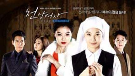 KBS日日剧《天上女人》首播