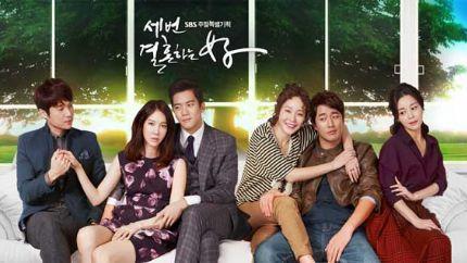 SBS周末剧《结婚三次的女人》首播