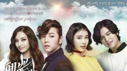 KBS水木剧《漂亮男人》首播