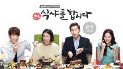 tvN木曜剧《一起吃饭吧》首播