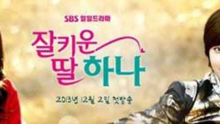 SBS日日剧《好好长大的女儿荷娜》首播