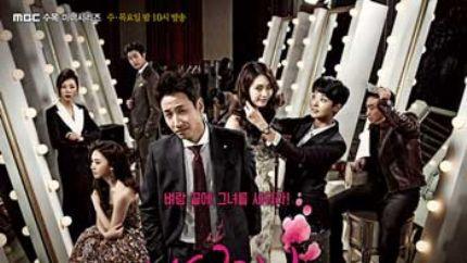 MBC水木剧《韩国小姐》首播