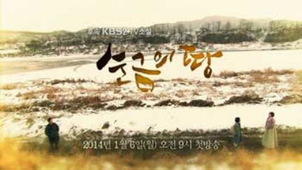 KBS日日剧《纯金的地》首播