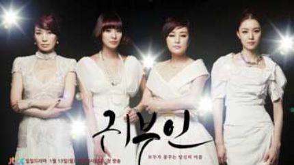 JTBC日日剧《贵夫人》首播