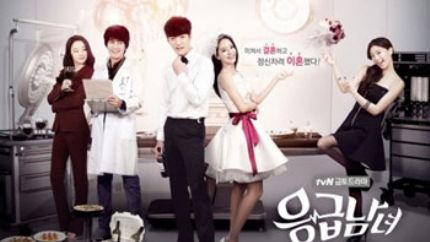 tvN医学爱情剧《急诊男女》首播