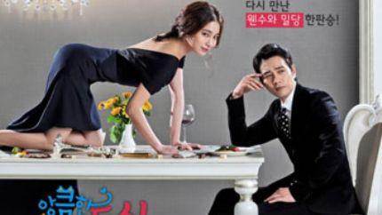 MBC水木剧《别有用心的单身女》首播