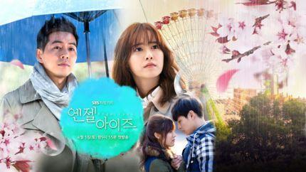 SBS周末剧《天使之眼》4月5日首播