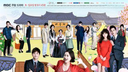 MBC周末剧《来了!张宝利》4月5日首播