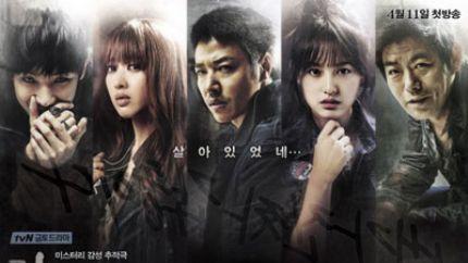 tvN金土剧《岬童夷》4月11日首播