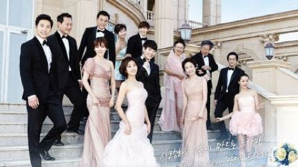 SBS周末剧《心情好的日子》4月19日首播