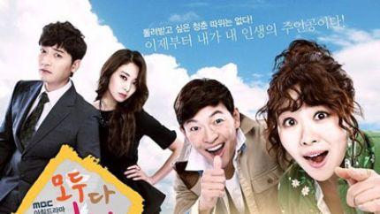 MBC晨间剧《全都是泡菜》首播