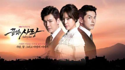 SBS周末剧《无尽的爱》首播