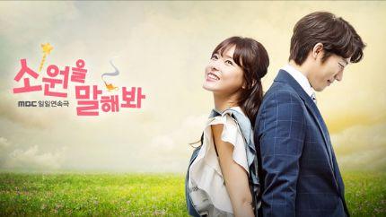 MBC日日剧《说出你的愿望》首播