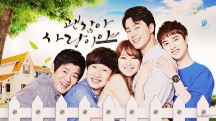 SBS水木迷你剧《没关系,是爱情啊》首播