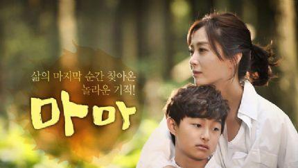 MBC周末剧《妈妈》首播