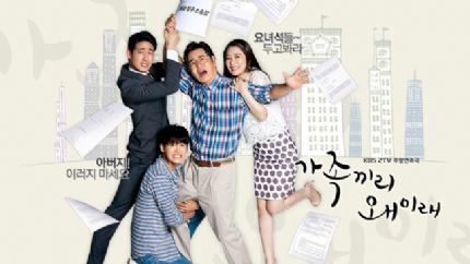 KBS周末剧《家人之间为何这样》首播