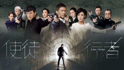 TVB时装警匪剧《使徒行者》8月25日首播