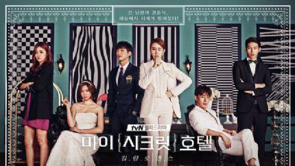 tvN月火迷你剧《我的秘密饭店》首播